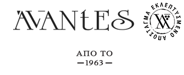 avantes-logo